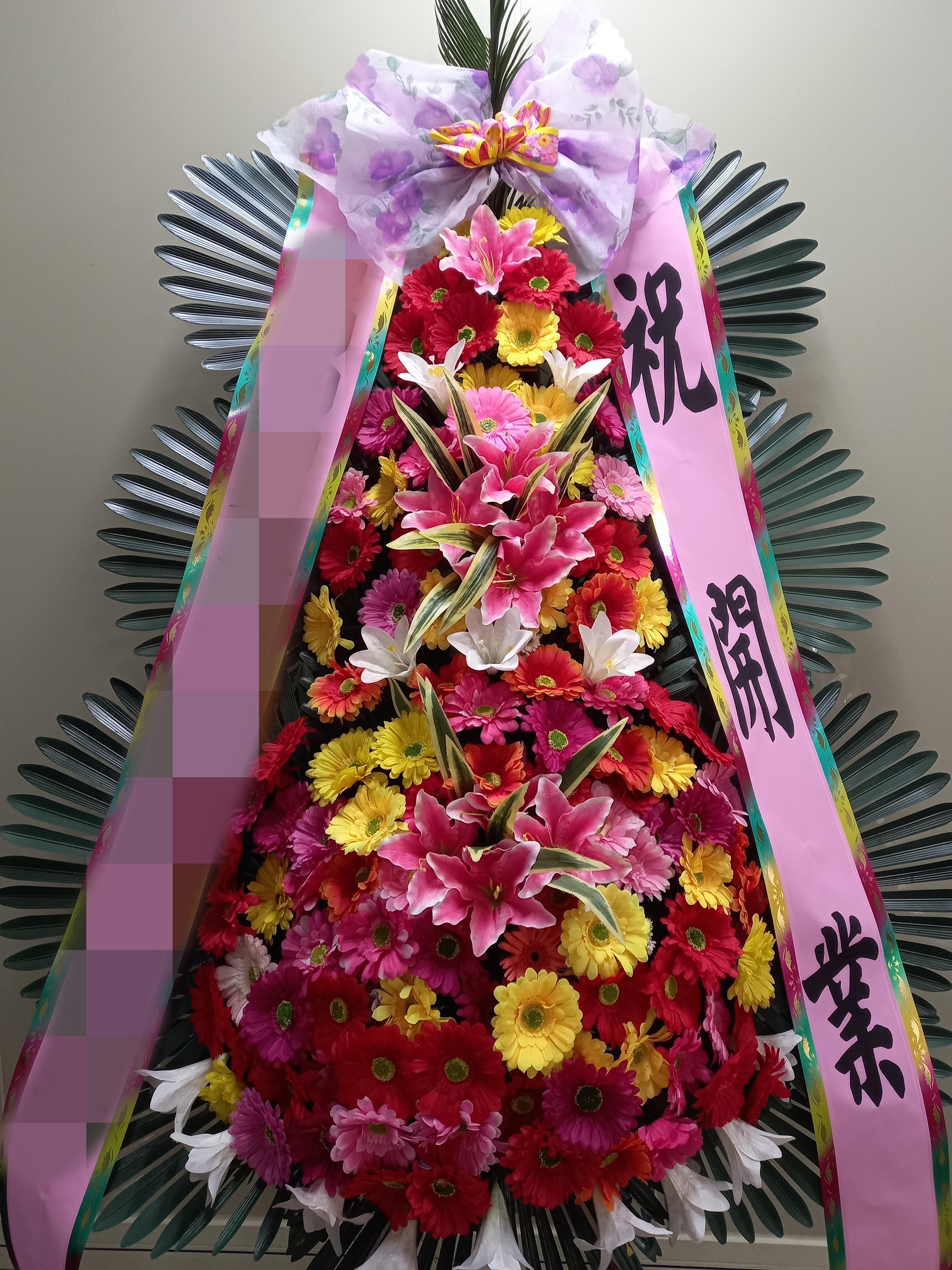 주문자 현ㅇㅇㅇ 대전 유성구로 배송된 상품사진입니다