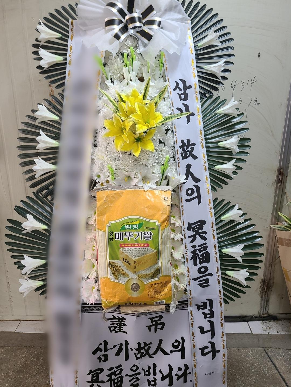 주문자 (주)아ㅇㅇ 경남 밀양으로 배송된 상품사진입니다