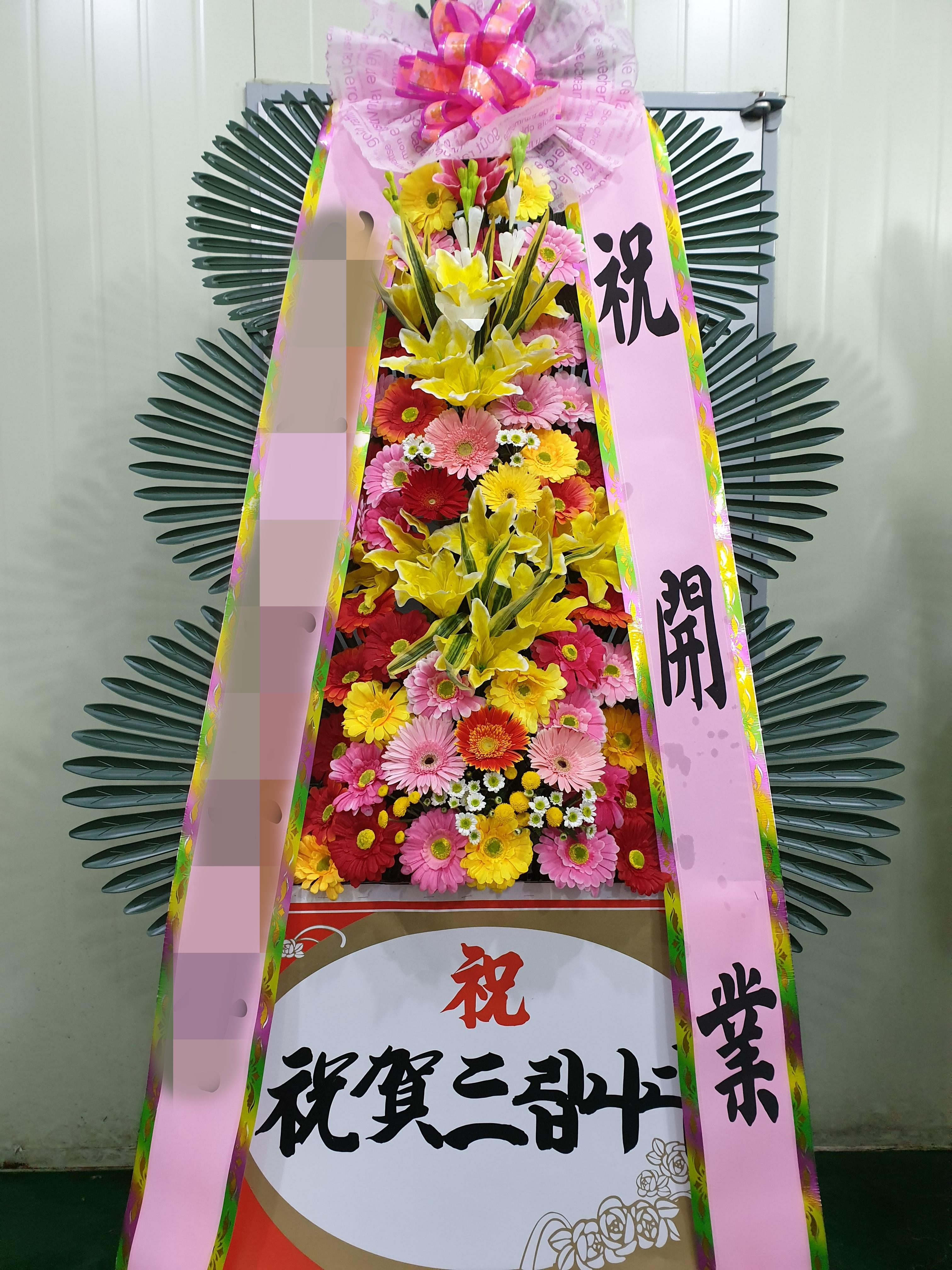 주문자 이ㅇㅇ 부산광역시로 배송된 상품사진입니다