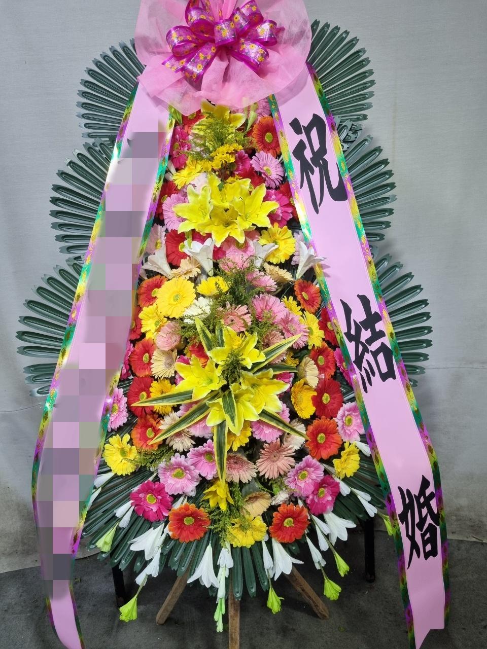 주문자 진ㅇㅇ 서울 강동구로 배송된 상품입니다