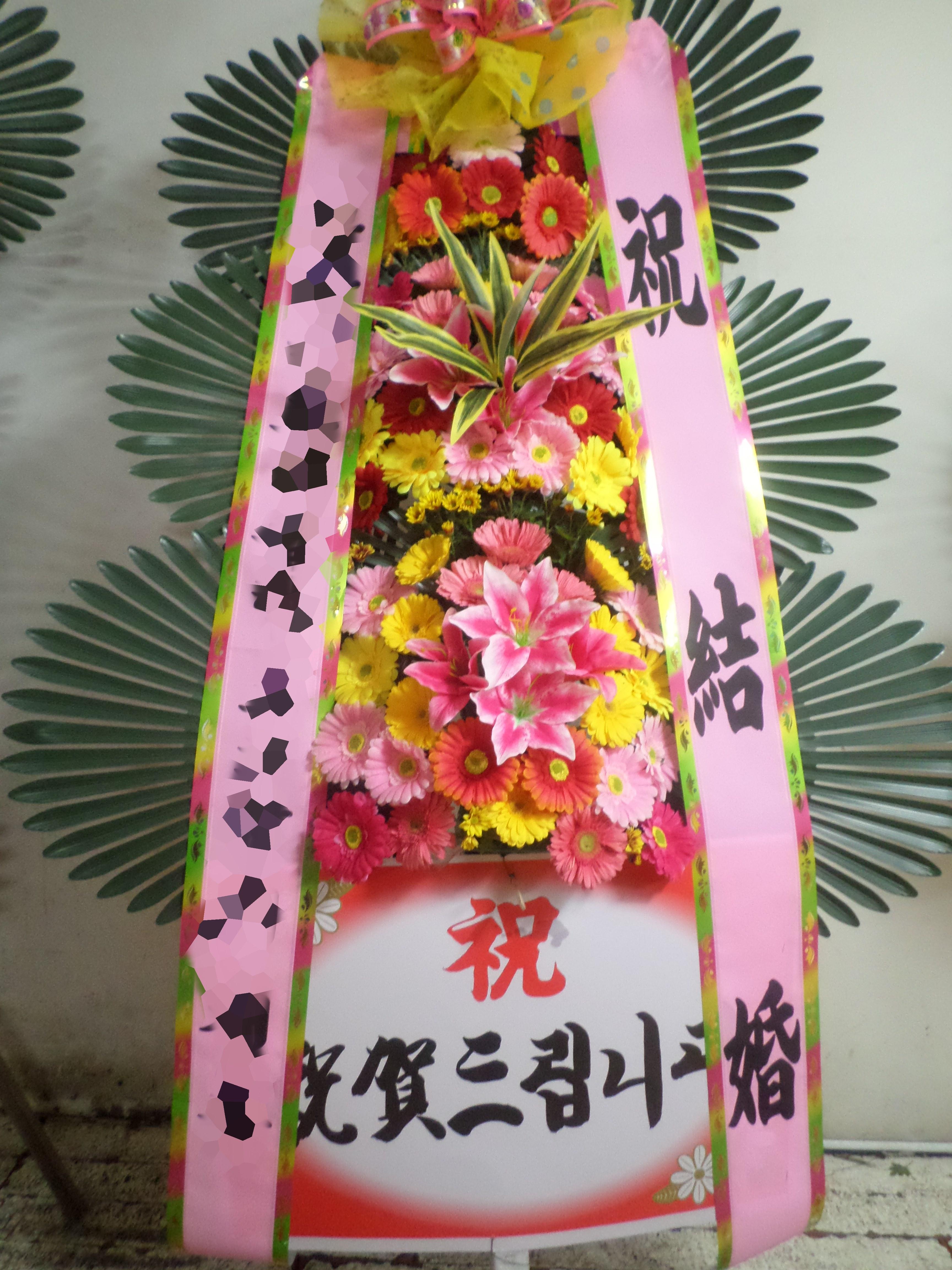 경북포항 남00주문자 로 배송된 상품사진입니다