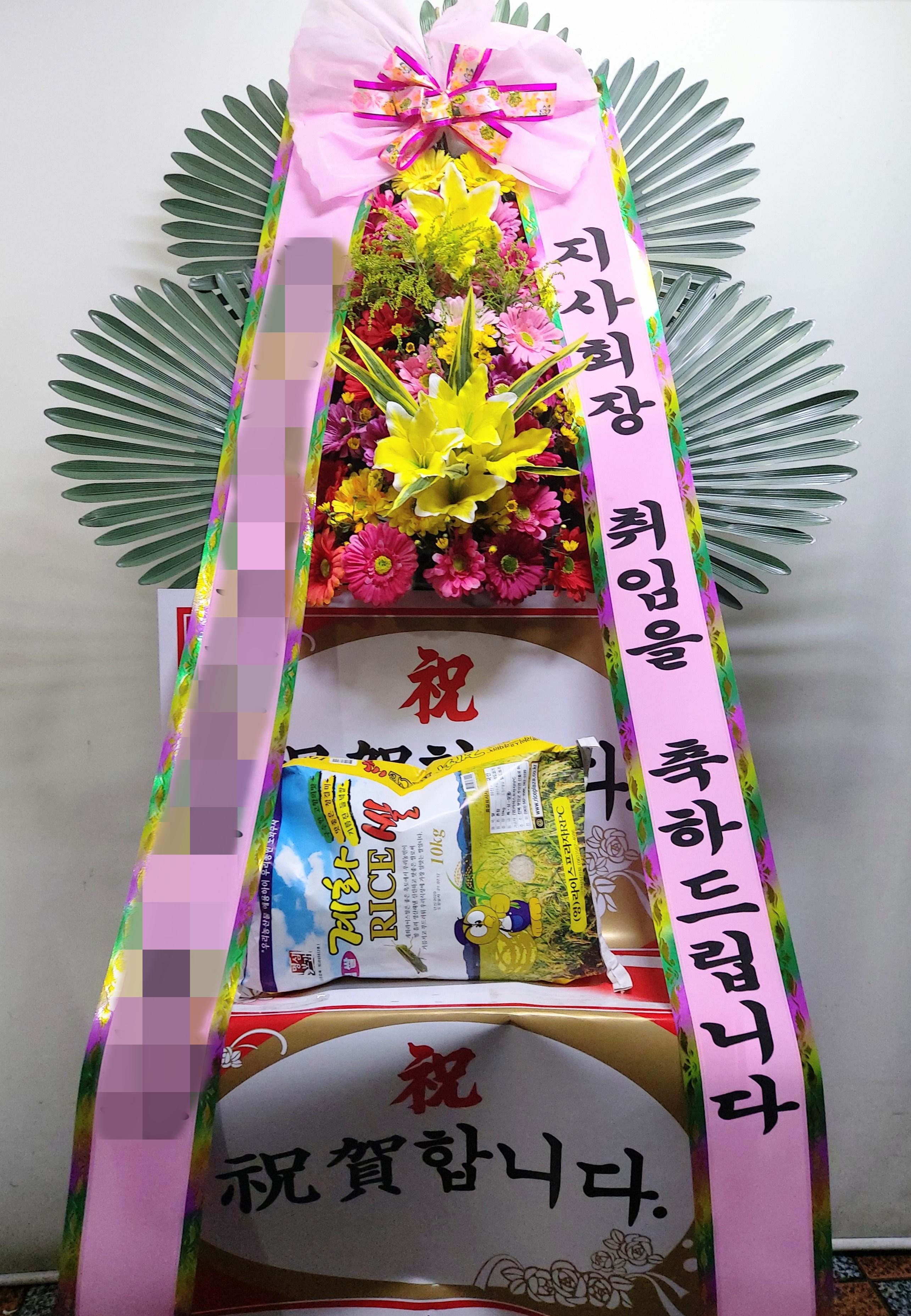 주문자 강ㅇㅇ 광주광역시로 배송된 상품사진입니다