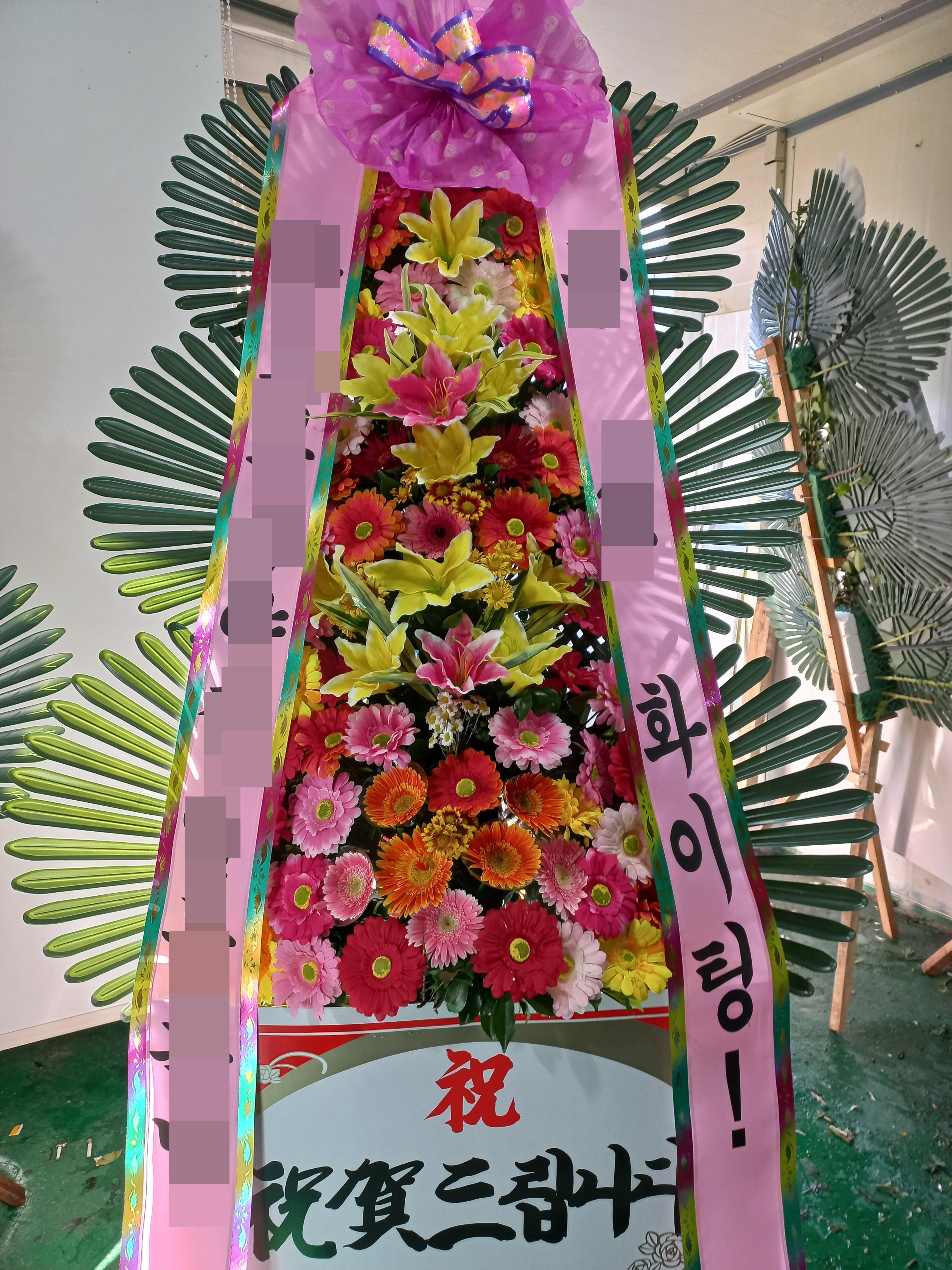 주문자 박00 서울로 배송된 상품사진입니다.
