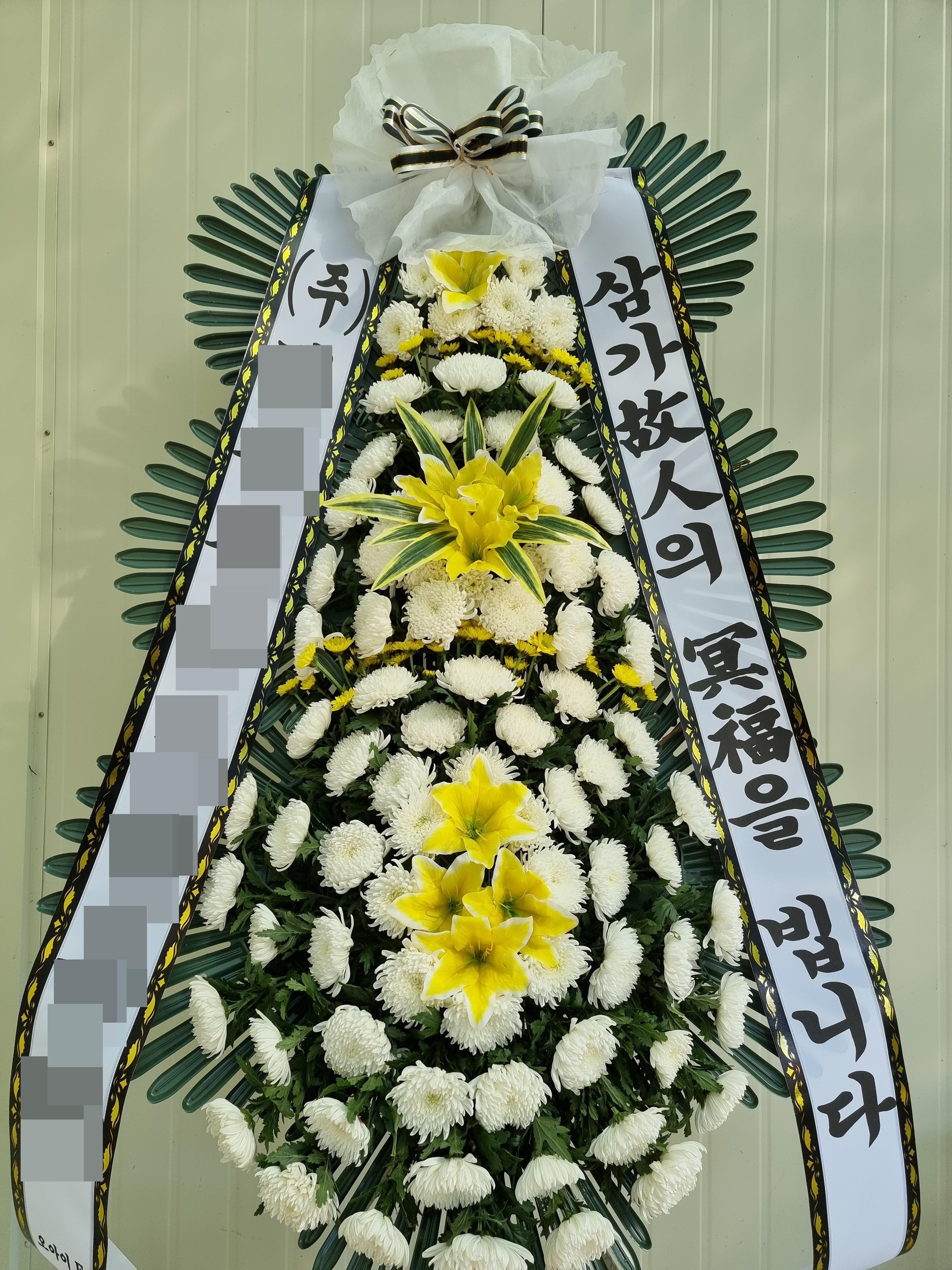 주문자 김00 서울로 배송된 상품사진입니다.