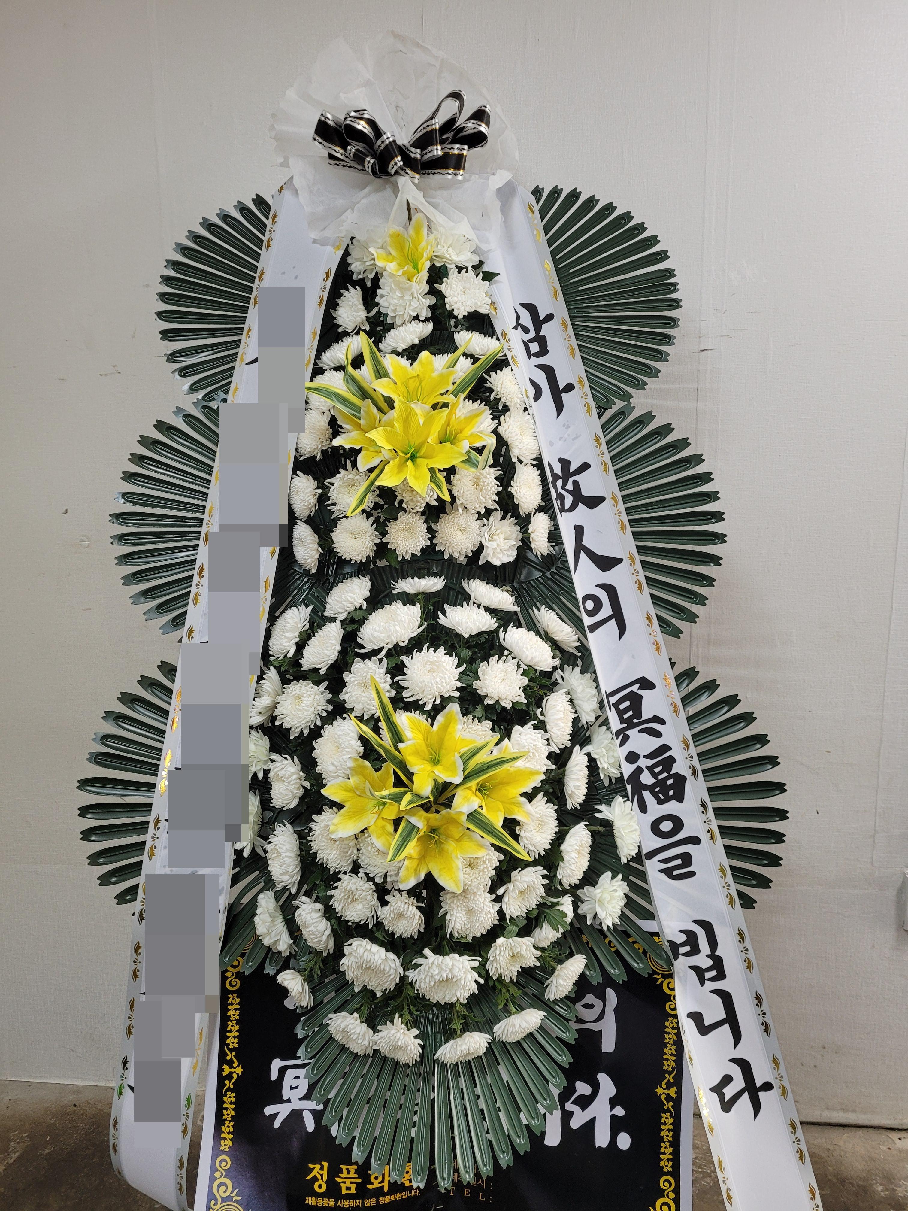 주문자 김00 강원으로 배송된 상품사진입니다.